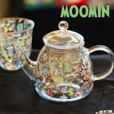 MOOMIN(ムーミン) ムーミンパパ・メモワール 耐熱ティーポット