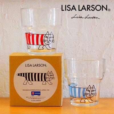 LISA LARSON(リサラーソン) スタッキングタンブラー 270cc