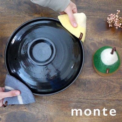 monte ウールミトン SET2