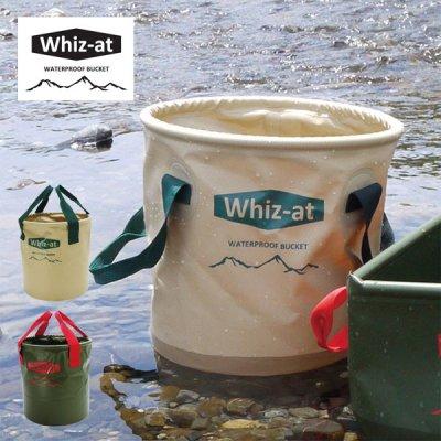 Whiz-at ターポリンバケツ