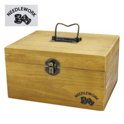 ウッドソーイングボックス(M) 裁縫箱 救急箱 裁縫道具入れ 収納 小物入れ