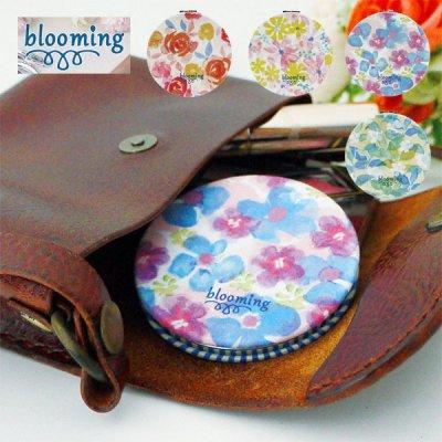 blooming コンパクトミラー