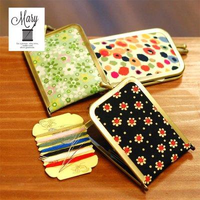 ミニソーイングセット 裁縫道具 コンパクト セット 携帯