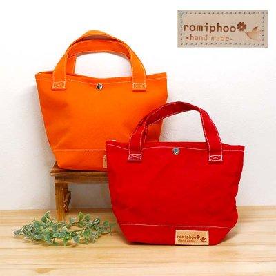 romiphoo(ロミプー) 帆布ミニトートバッグ