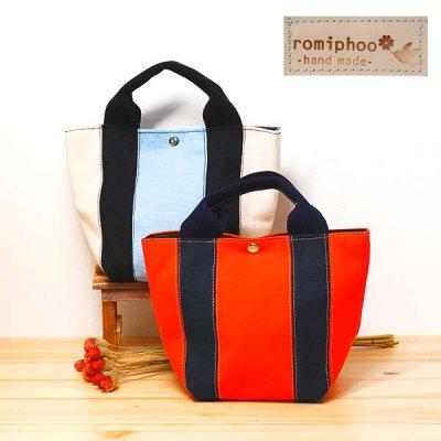 romiphoo(ロミプー) 配色カラー帆布ミニトートバッグ