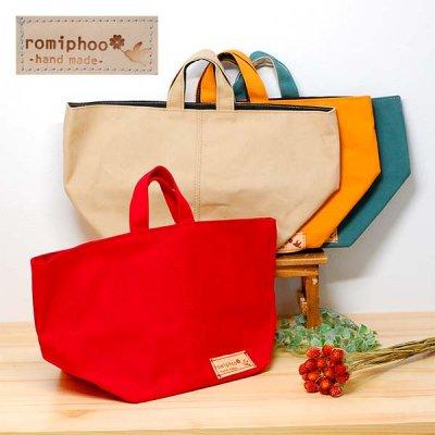 romiphoo(ロミプー) 舟形帆布トートバッグ