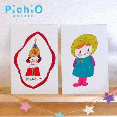pichio candle(ピチオキャンドル) ポストカード