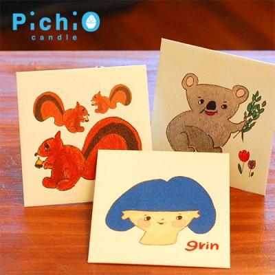 pichio candle(ピチオキャンドル) ポチ袋 お年玉袋 3枚セット
