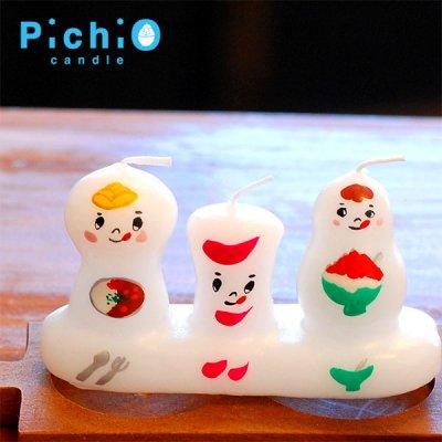 pichio candle(ピチオキャンドル) 3人組 カレー 夏 絵付けキャンドル