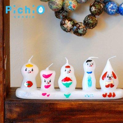 pichio candle(ピチオキャンドル) 5人組 カレー 夏 絵付けキャンドル