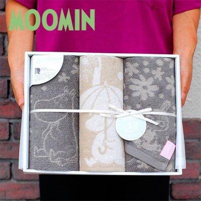 MOOMIN(ムーミン) 日本製 今治 タオル ギフトセット