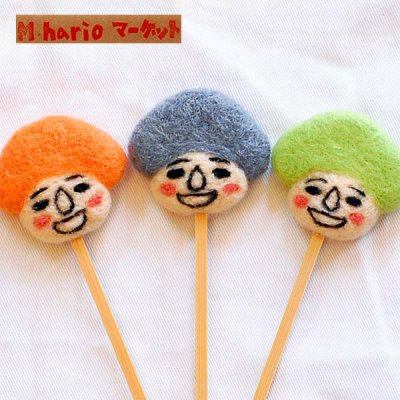 M hario マーケット(エムハリオマーケット) 羊毛モチーフ耳かき