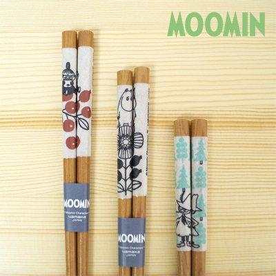MOOMIN(ムーミン) バレー箸 北欧おしゃれ&かわいい箸