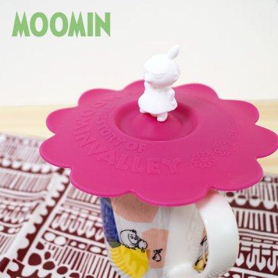 MOOMIN(ムーミン) リトルミイ シリコンカップカバー