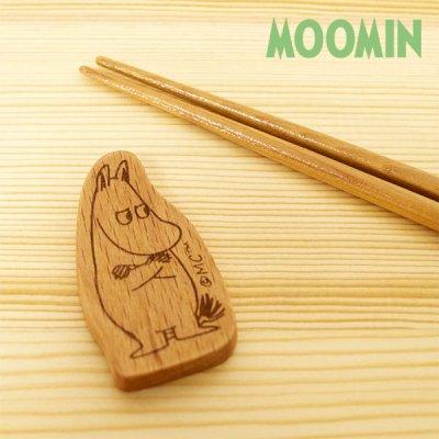MOOMIN(ムーミン) 箸置き