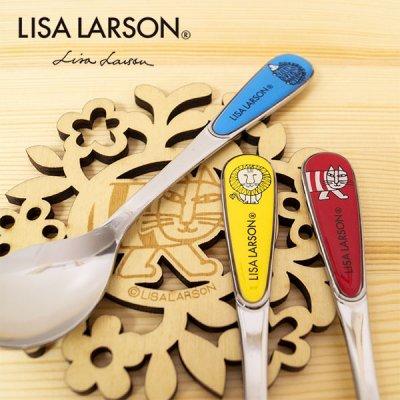 LISA LARSON(リサラーソン) ステンレス製スプーン 北欧おしゃれ&かわいいスプーン