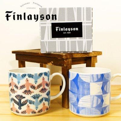 Finlayson(フィンレイソン) フィンランド独立100周年マグカップ