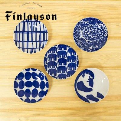 Finlayson(フィンレイソン) 染付 豆皿 北欧おしゃれな小皿