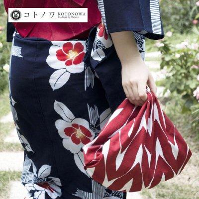コトノワ風呂敷 コトノワ×ヴィータサロ ユホ 綿風呂敷 Taimi(タイミ) 約90cm