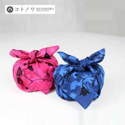 コトノワ風呂敷 コトノワ×ヘイニ・リータフフタ 綿風呂敷 Sinikello(シニケロ)約50cm