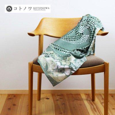 コトノワ風呂敷 コトノワ×ヘイニ・リータフフタ 綿風呂敷 Kukka(クッカ)約90cm グリーン