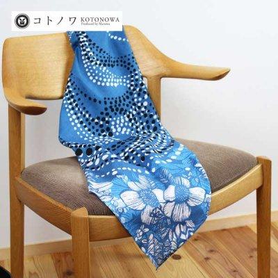 コトノワ風呂敷 コトノワ×ヘイニ・リータフフタ 綿風呂敷 Kukka(クッカ)約90cm ブルー