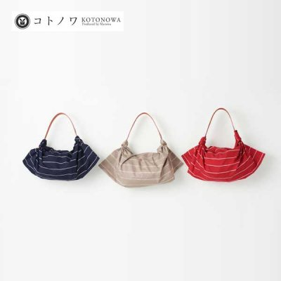コトノワ風呂敷 コトノワ×アンキデザイナーズ TSUNAGU/ショルダーバッグ/STRIPE(ストライプ)/約70cm