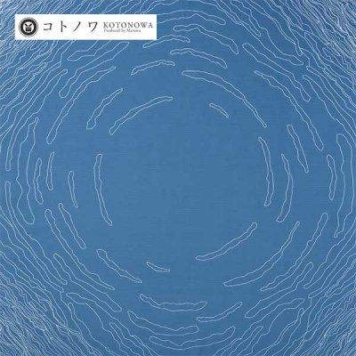 コトノワ風呂敷 コトノワ×アンキデザイナーズ 綿風呂敷/CLOUDS(クラウズ)/約100cm/ティールグリーン