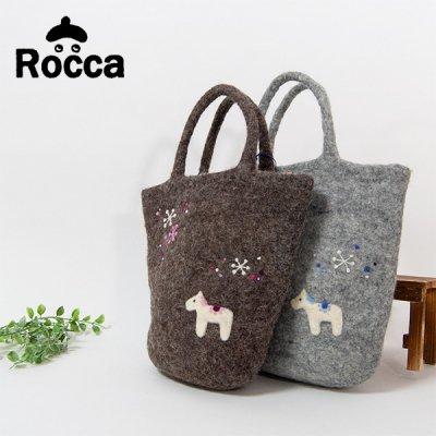 Rocca(ロッカ) 六花 フェルトバッグ 北欧デザインのかわいいフェルト地トートバッグ