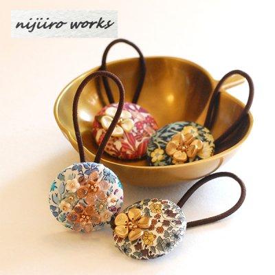 nijiiro works(ニジイロワークス) リバティの生地を使ったお洒落なヘアゴム  レディースのかわいいヘアゴム