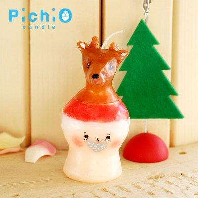 pichio candle(ピチオキャンドル) 帽子トナカイ サンタ キャンドル 北欧おしゃれ&かわいいキャンドル