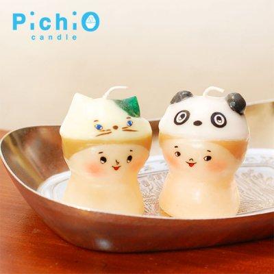 pichio candle(ピチオキャンドル) アニマル帽子キャンドル 北欧おしゃれ&かわいいキャンドル