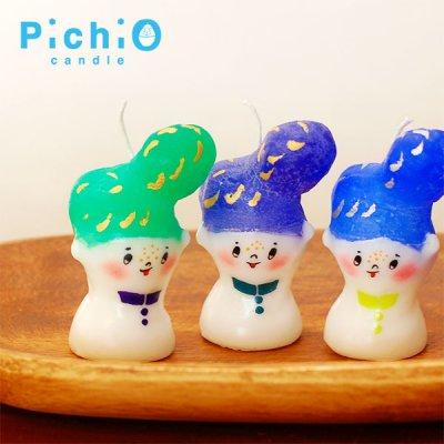 pichio candle(ピチオキャンドル) リーゼントくんキャンドル 北欧おしゃれ&かわいいキャンドル