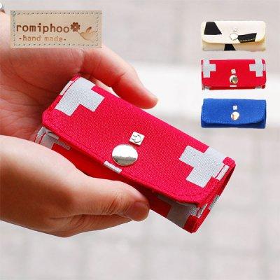 romiphoo(ロミプー) 帆布キーケース 北欧おしゃれ&かわいい鍵ケース