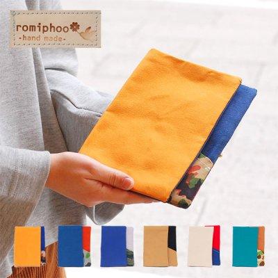 romiphoo(ロミプー) 帆布 A5サイズ 限定 手帳カバー 北欧おしゃれ&かわいい手帳ケース