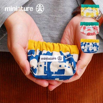 miniature(ミニチュア) 口金バネ コインポーチ 北欧おしゃれ&かわいい小銭入れ