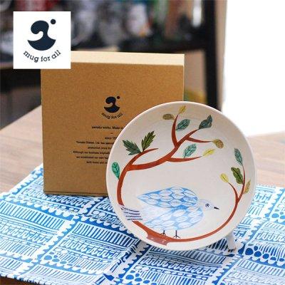 mug for all(マグフォーオール) 松尾ミユキデザインボール 北欧デザインのおしゃれなお皿
