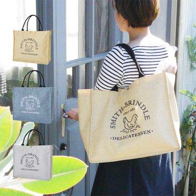 SMITH-BRINDLE ジュート風ショッピングバッグ