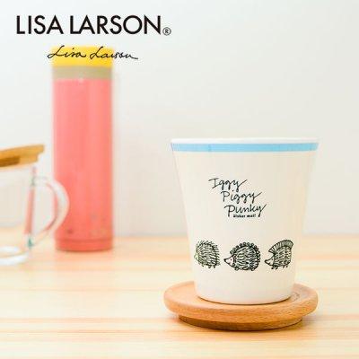 LISA LARSON(リサラーソン) ハリネズミ メラミンタンブラー(270ml) 北欧おしゃれ&かわいいコップ