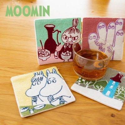 MOOMIN(ムーミン) チェーンステッチ 刺繍コースター 北欧おしゃれ&かわいいコースター