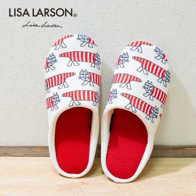 LISA LARSON(リサラーソン) ニット素材のルームスリッパ 北欧おしゃれ&かわいいルームシューズ
