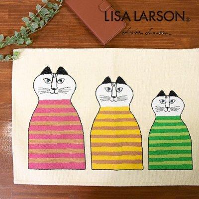 LISA LARSON(リサラーソン) ゴブラン織り ランチョンマット 絵のように美しいゴブラン織りテーブルマット