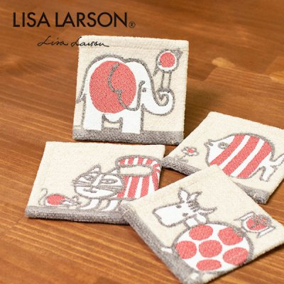 LISA LARSON(リサラーソン) ベイビーマイキーゴブラン織りコースター