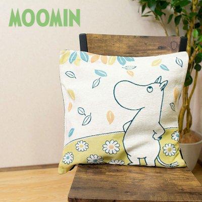 MOOMIN(ムーミン) 木の葉とムーミン ゴブラン織りクッションカバー 45×45cm