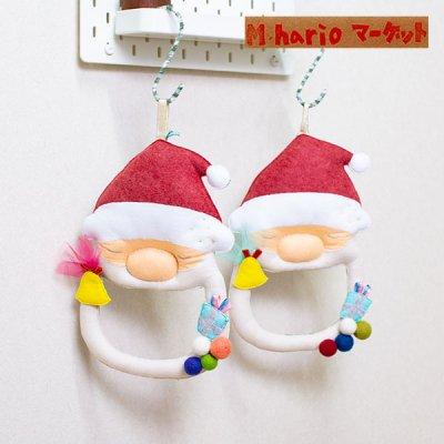 M hario マーケット(エムハリオマーケット) サンタクロース リース クリスマスが楽しくなるオーナメント