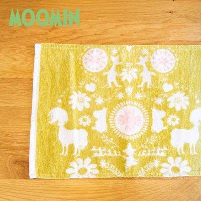 MOOMIN(ムーミン) ゴブラン織りランチョンマット 食卓が北欧の世界観になるお洒落なランチョンマット