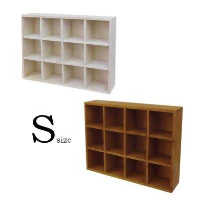 ラバーウッド コレクションボックスS
