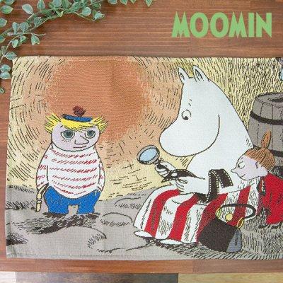 MOOMIN(ムーミン) ゴブラン織りランチョンマット のぞいてごらん ゴブラン織りの高級感のあるランチョンマ