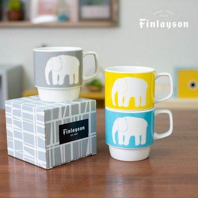 Finlayson(フィンレイソン) エレファンティ 50周年 マグカップ 50周年を記念のお洒落で可愛いマグカップ