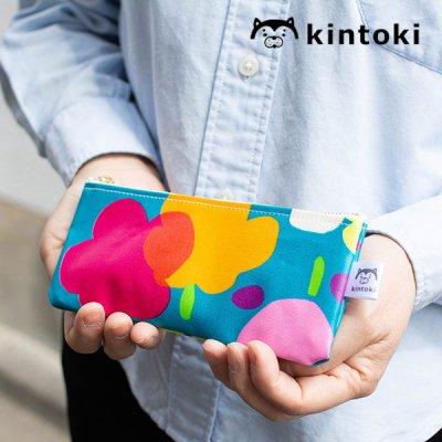 kintoki(キントキ) ラミネート生地ペンケース ラミネート生地のペンケース